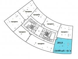 Лот № 3019, Бизнес-Центр Лотос, Продажа офисов в ЮЗАО - План