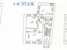 Лот № 3081, Аренда офисов в ЦАО - План