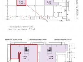 Лот № 3177, МФК Art Residence, Продажа офисов в ЦАО - План