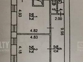 Лот № 3201, Чайный дом, Аренда офисов в ЦАО - План