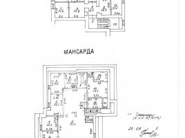 Лот № 3456, Продажа офисов в ЦАО - План