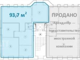 Лот № 3602, Аренда офисов в ЦАО - План