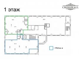 Лот № 3713, Бизнес-центр CrossWall, Продажа офисов в ЗАО - План