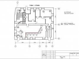 Лот № 3771, ОСЗ на Гончарной, Аренда офисов в ЦАО - План