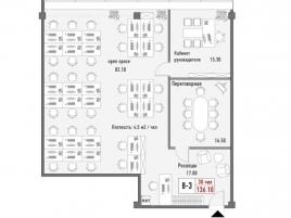 Лот № 3829, БЦ Хамелеон, Продажа офисов в ЮВАО - План