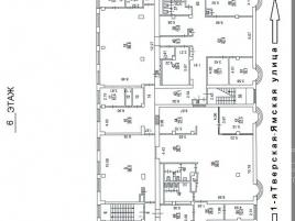 Лот № 3993, Бизнес центр «Парус», Аренда офисов в ЦАО - План