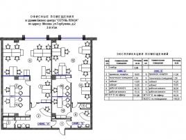 Лот № 4060, БЦ Grand Setun Plaza, Продажа офисов в ЗАО - План