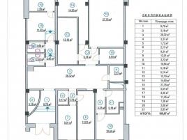 Лот № 4071, Продажа офисов в ЦАО - План