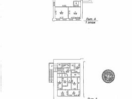 Лот № 418, Аренда офисов в ЦАО - План