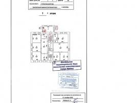 Лот № 4223, Продажа офисов в ЦАО - План
