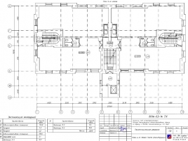 Лот № 4358, БЦ на Зоологической, Продажа офисов в ЦАО - План