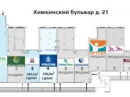 Лот № 4385, Торговая Галерея «Радуга», Продажа офисов в СЗАО - План