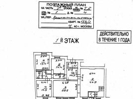 Лот № 4417, Аренда офисов в ЦАО - План