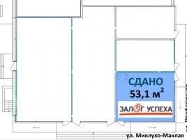 Лот № 4449, Продажа офисов в ЮЗАО - План