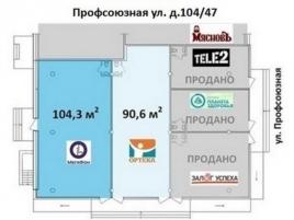 Лот № 4452, Продажа офисов в ЮЗАО - План