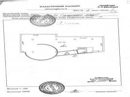 Лот № 4496, ЖК «Созвездие Капитал»., Продажа офисов в ЮЗАО - План
