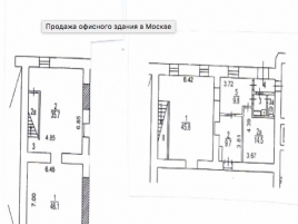 Лот № 4760, Продажа офисов в ЦАО - План