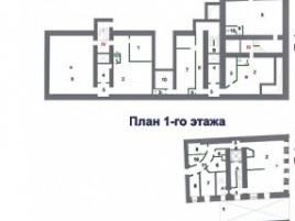 Лот № 4761, Продажа офисов в ЦАО - План