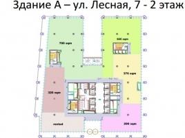 Лот № 4821, Бизнес Центр «Белые Сады», Аренда офисов в ЦАО - План