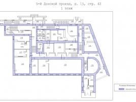 Лот № 4835, Бизнес-парк Донской, Аренда офисов в ЮАО - План