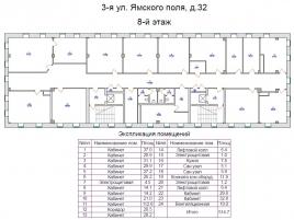 Лот № 4919, Продажа офисов в САО - План