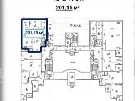 Лот № 4923, БЦ Авилон Плаза, Аренда офисов в ЮВАО - План