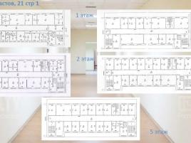 Лот № 5134, Продажа офисов в ВАО - План