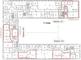 Лот № 5597, Бизнес-центр Бастион-Капитал, Аренда офисов в СВАО - План