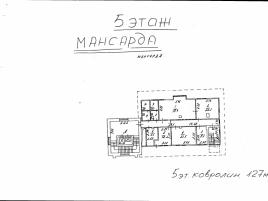 Лот № 55, Продажа офисов в ЦАО - План