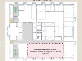 Лот № 5668, Торгово-деловой центр Смоленский пассаж, Аренда офисов в ЦАО - План