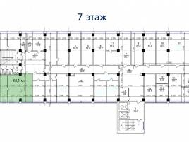 Лот № 5698, МФК Касаткина 11, Аренда офисов в САО - План