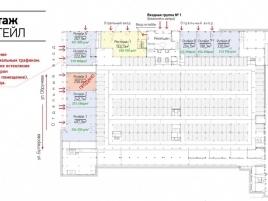 Лот № 5731, БЦ Neo Geo, Продажа офисов в ЮЗАО - План