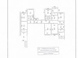 Лот № 5733, Продажа офисов в СВАО - План