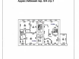 Лот № 5982, Аренда офисов в ЦАО - План