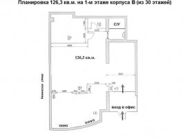 Лот № 6169, ЖК Кутузовская ривьера, Аренда офисов в ЗАО - План