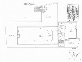 Лот № 6439, БЦ Цветной бульвар 11, Продажа офисов в ЦАО - План