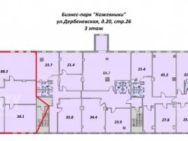 Лот № 6574, Бизнес-парк Кожевники, Аренда офисов в ЮАО - План