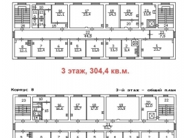 Лот № 6737, Продажа офисов в СЗАО - План