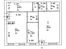 Лот № 6794, Продажа офисов в САО - План