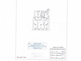 Лот № 6796, Продажа офисов в ЦАО - План
