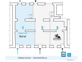 Лот № 6909, Продажа офисов в ЦАО - План