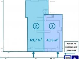 Лот № 6921, Продажа офисов в ЦАО - План