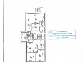 Лот № 6972, Особняк «На Большой Почтовой, 39», Аренда офисов в ЦАО - План