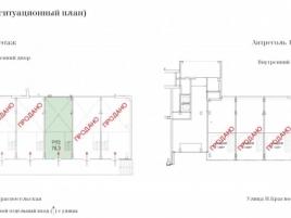 Лот № 7164, МФК TriBeCa, Продажа офисов в ЦАО - План