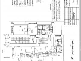 Лот № 7183, Бизнес Центр Трёхпрудный, Аренда офисов в ЦАО - План