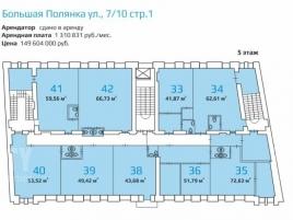 Лот № 7234, Деловой центр «Полянка 7», Продажа офисов в ЦАО - План