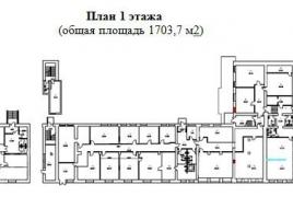 Лот № 7507, Бизнес Парк Переведеновский, Продажа офисов в ЦАО - План