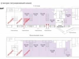 Лот № 7509, МФК TriBeCa, Продажа офисов в ЦАО - План