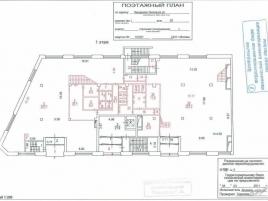 Лот № 7526, Продажа офисов в ЦАО - План