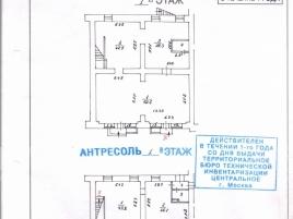 Лот № 7531, Аренда офисов в ЦАО - План